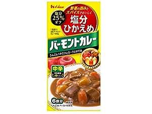 ハウス塩分ひかえめ(25%オフ)バーモントカレー中辛125g×5個