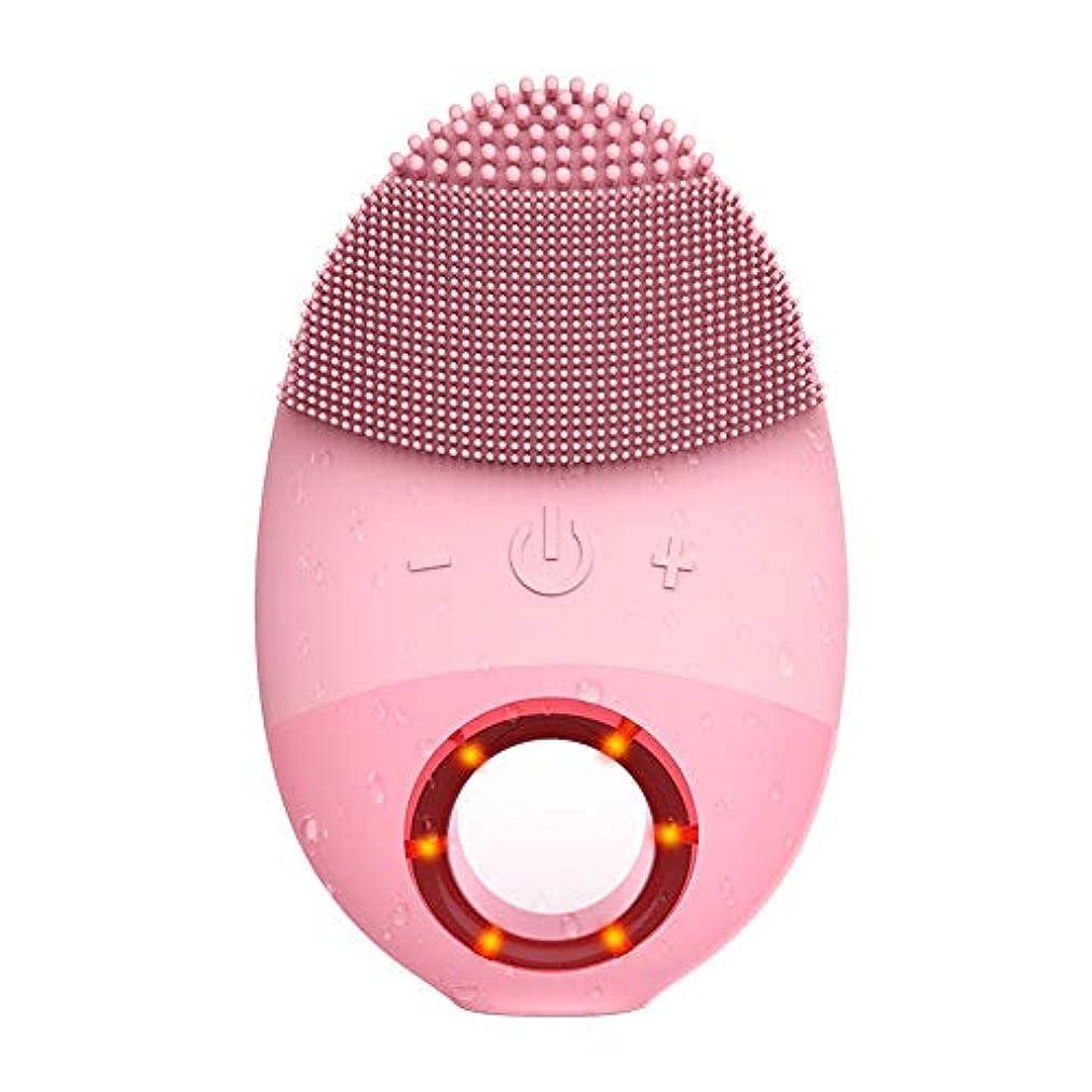 命令せせらぎバルコニーZXF 多機能シリコン防水洗浄ブラシ超音波振動洗浄器具美容器具マッサージ器具洗浄器具 滑らかである (色 : Pink)