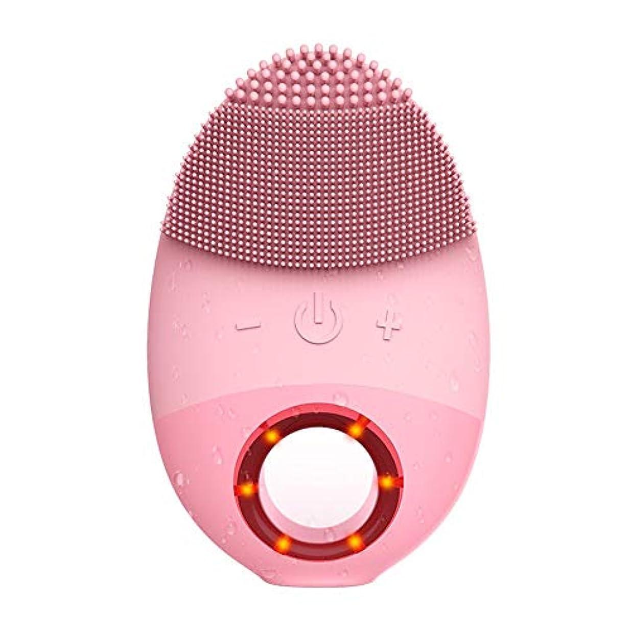 勝利した啓示名詞ZXF 多機能シリコン防水洗浄ブラシ超音波振動洗浄器具美容器具マッサージ器具洗浄器具 滑らかである (色 : Pink)