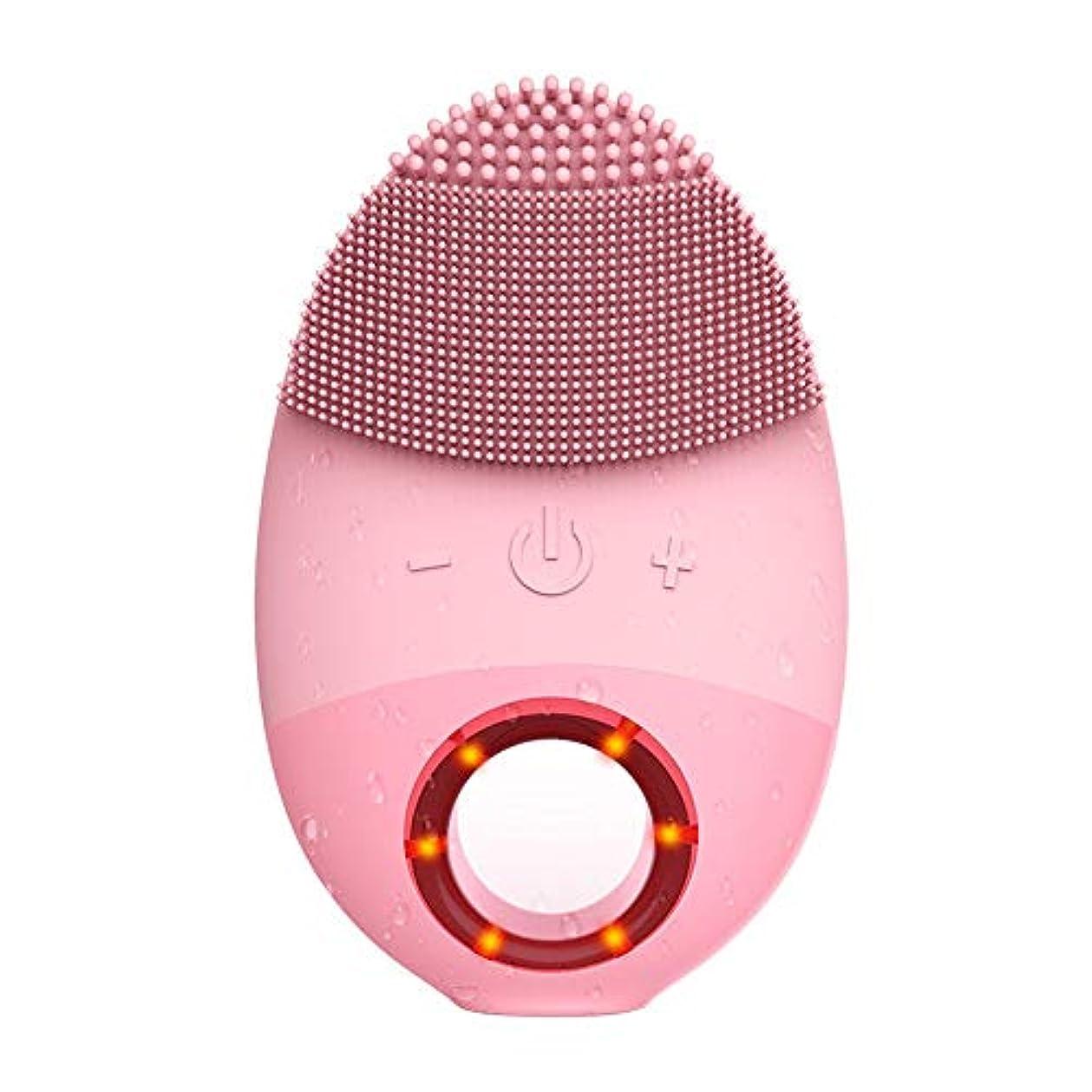 罪人ラッシュジャニスZXF 多機能シリコン防水洗浄ブラシ超音波振動洗浄器具美容器具マッサージ器具洗浄器具 滑らかである (色 : Pink)