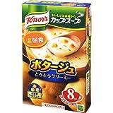 クノール カップスープ ポタージュ 8袋入