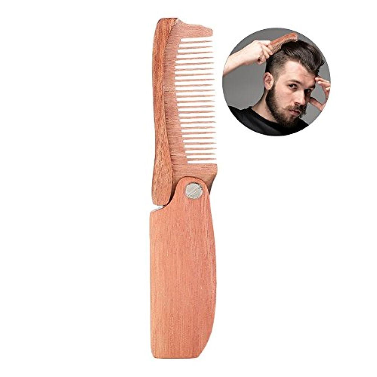 発明アクセスアリ天然木の髭の櫛、折り畳みポケット 口髭シェイプの櫛 メンズスタイリングくしツール 高級 ヘアケアブラシ 静電気防止 贈り物 旅行や日常使用