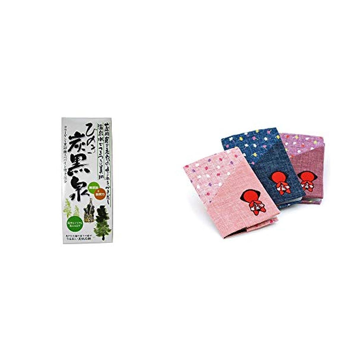 [2点セット] ひのき炭黒泉 箱入り(75g×3)?おねがいさるぼぼ カードケース【ピンク】