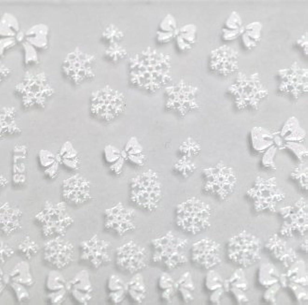 長椅子オーディション願望雪の結晶&リボン【ラバー素材3Dネイルアートシール】《ホワイト》1シート 46枚入