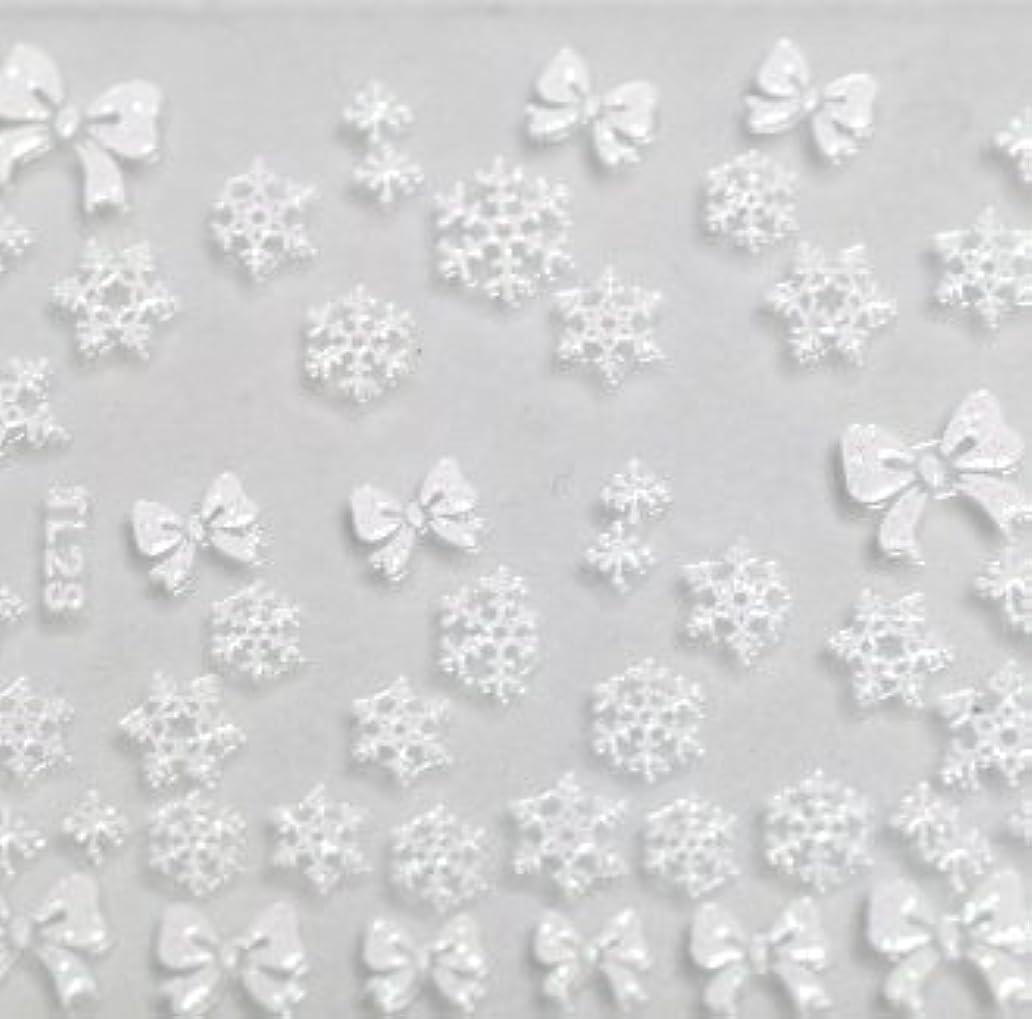 モロニックリー肩をすくめる雪の結晶&リボン【ラバー素材3Dネイルアートシール】《ホワイト》1シート 46枚入