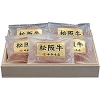 【牛松本店】 松阪牛 特選 ハンバーグ 【高級桐箱入】 160g×3個