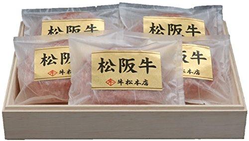 牛松本店『松阪牛特選ハンバーグ』
