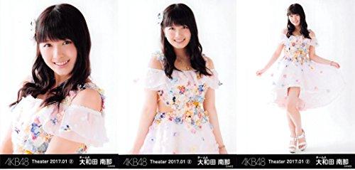 【大和田南那】 公式生写真 AKB48 Theater 2017.January 第2弾 月別01月 3種コンプ