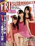 FRIDAY(フライデー) 2011年1月21日号 :「AKB48友撮シールteam A ver.」・ノースリーブス「トライアングル・ハーモニー」