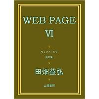 WEB PAGE VI