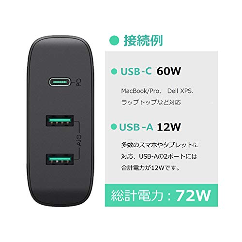 AUKEY USB充電器 ACアダプター 60W USB Type-C Power Delivery 3.0 + 5V/2.4A スマホ充電器 MacBook/Pro, Dell XPS, iPhone X / 8 / Plus, Samsung Note8 など対応 PA-Y12