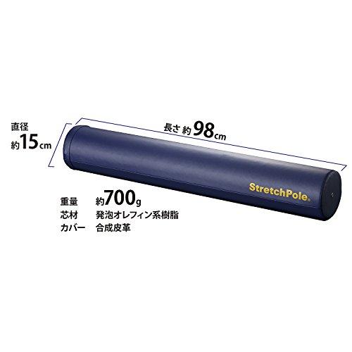 LPN ストレッチポール(R)EX ネイビー 0001