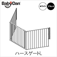 最新モデル ベビーダン ハースゲート L 送料無料 HEARTH GATE BabyDan (ブラック)