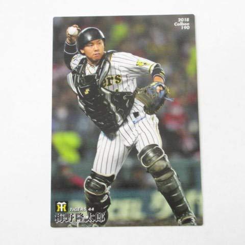 2018カルビープロ野球/第3弾■レギュラーカード■190/梅野隆太郎(阪神)