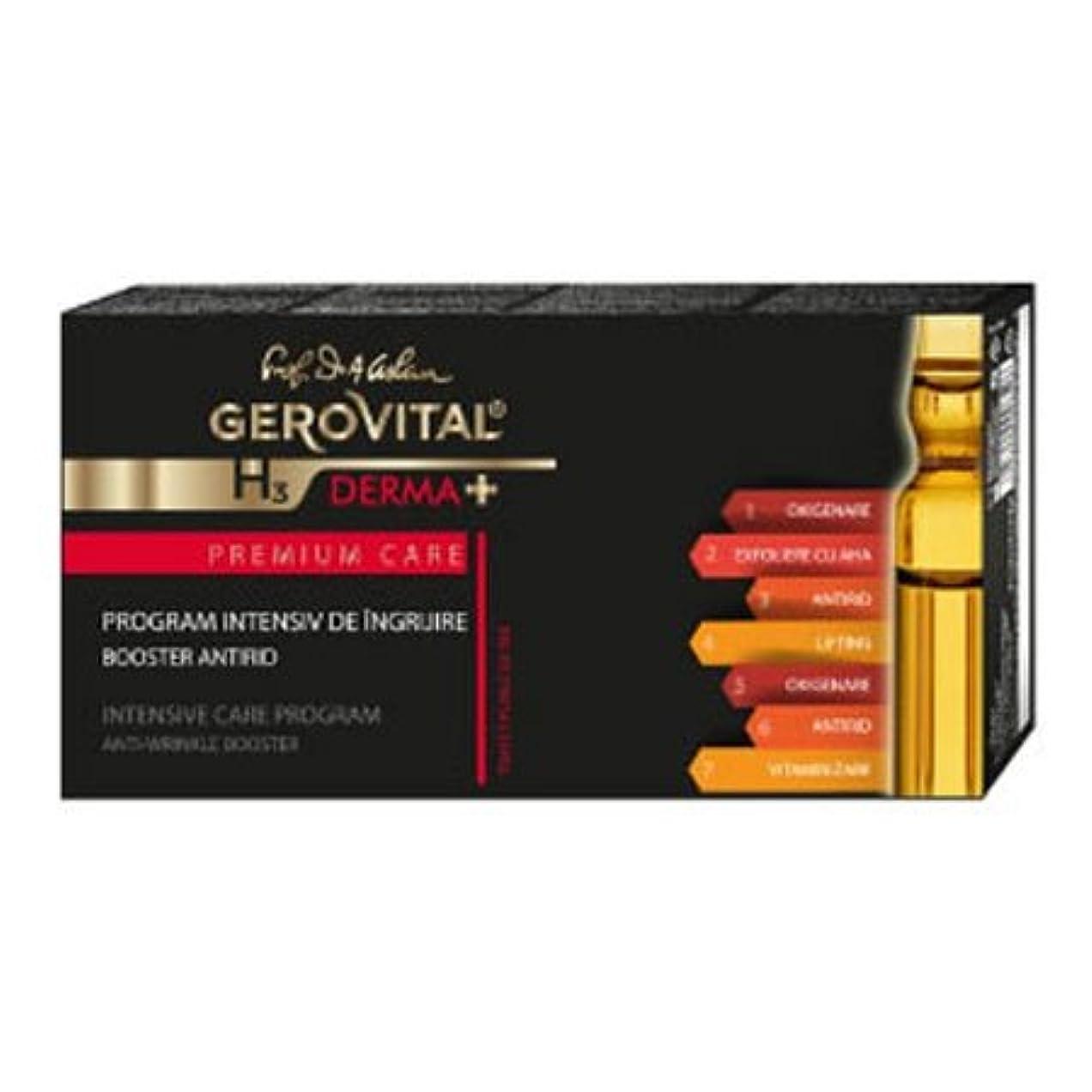 矩形保全許容ジェロビタール H3 デルマ+ プレミアムケア アンチリンクルブースター 7 vials x 2 ml [海外直送] [並行輸入品]