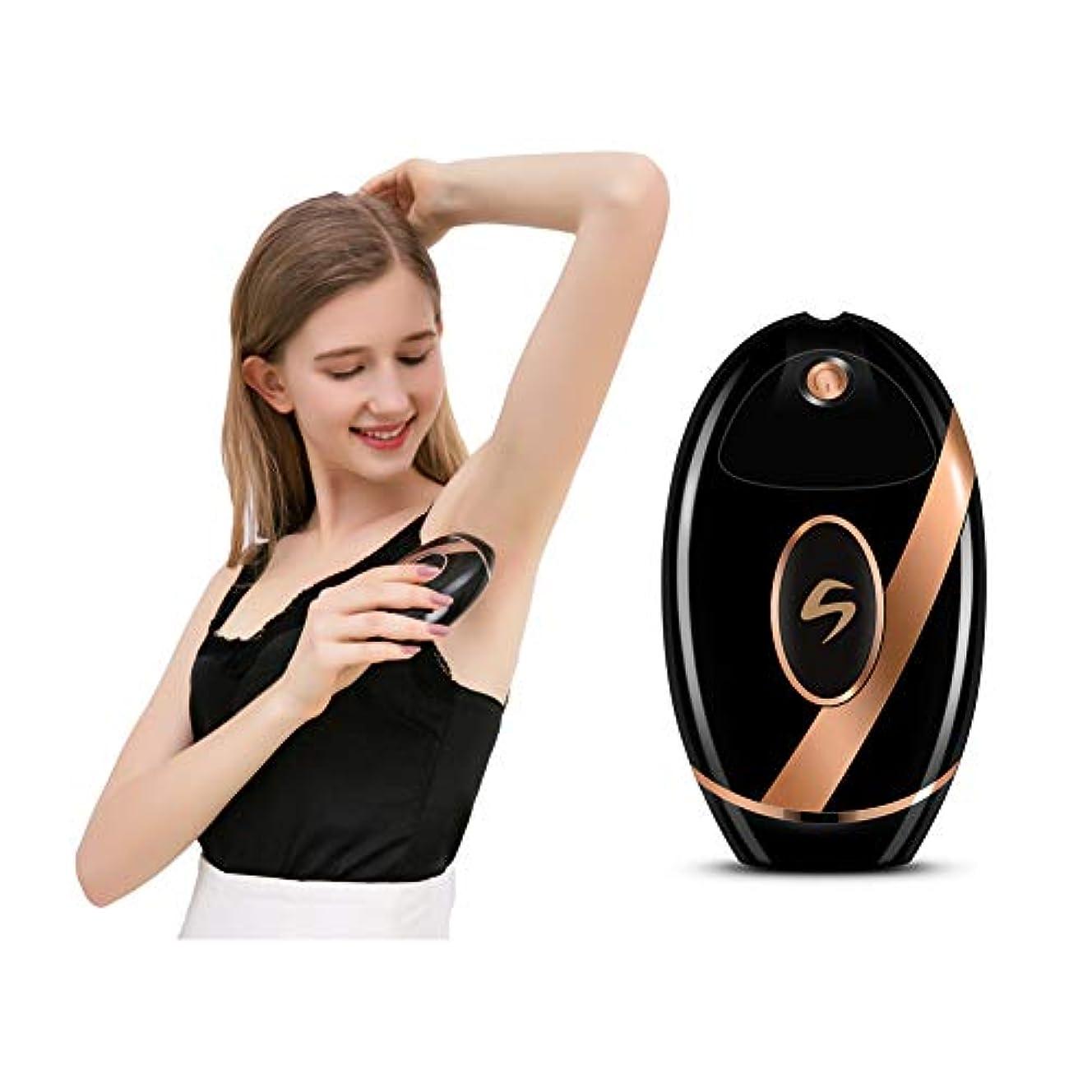 覗くインシデントシングル脱毛システム、350,000点滅家庭での顔と体の永久的な脱毛装置、レディースシェーバー、メガネ付き