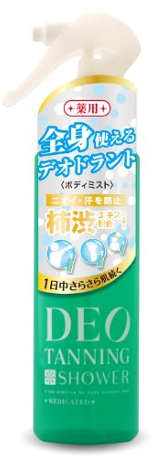 後継味付け幻想薬用デオタンニングシャワー 200mL (医薬部外品)