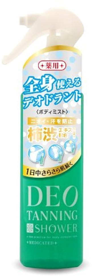 予防接種する印をつけるスキニー薬用デオタンニングシャワー 200mL (医薬部外品)