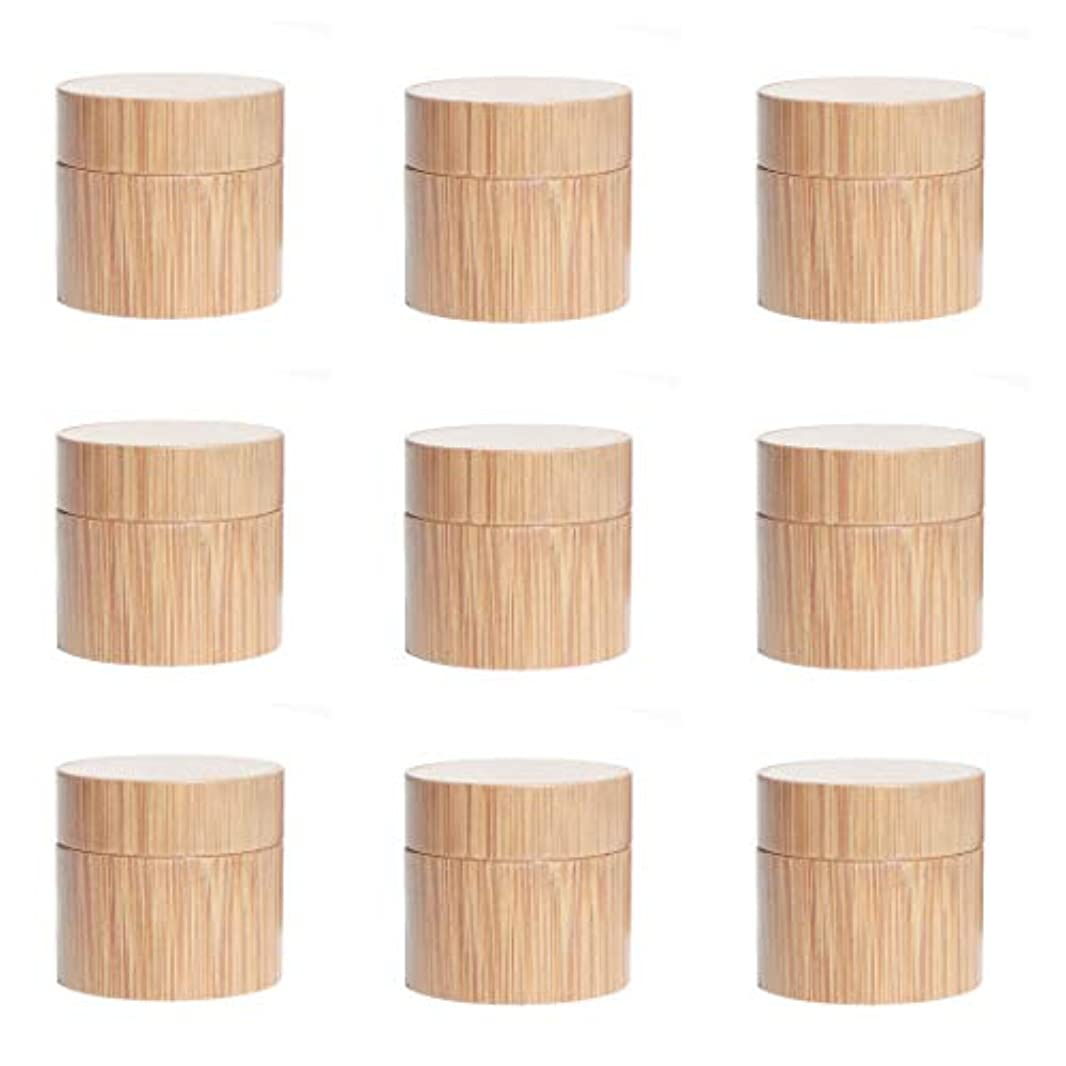 求める学んだ家Yiteng スポイト遮光瓶 アロマオイル 精油 香水やアロマの保存 遮光瓶 小分け用 保存 詰替え 竹製 9本セット (5g)