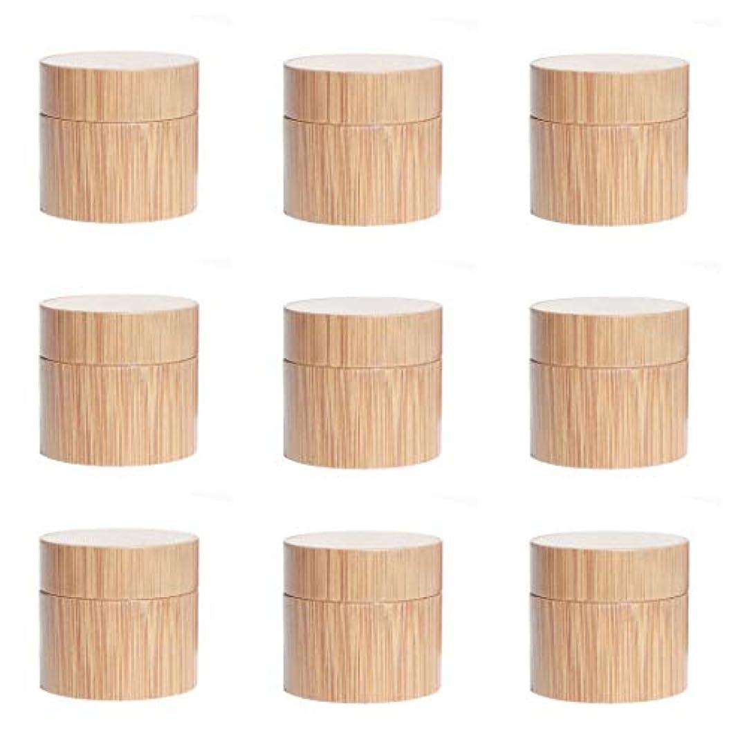 バスタブ価格最終的にYiteng スポイト遮光瓶 アロマオイル 精油 香水やアロマの保存 遮光瓶 小分け用 保存 詰替え 竹製 9本セット (5g)