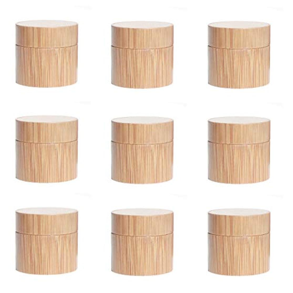 単に感覚フラップYiteng スポイト遮光瓶 アロマオイル 精油 香水やアロマの保存 遮光瓶 小分け用 保存 詰替え 竹製 9本セット (10g)