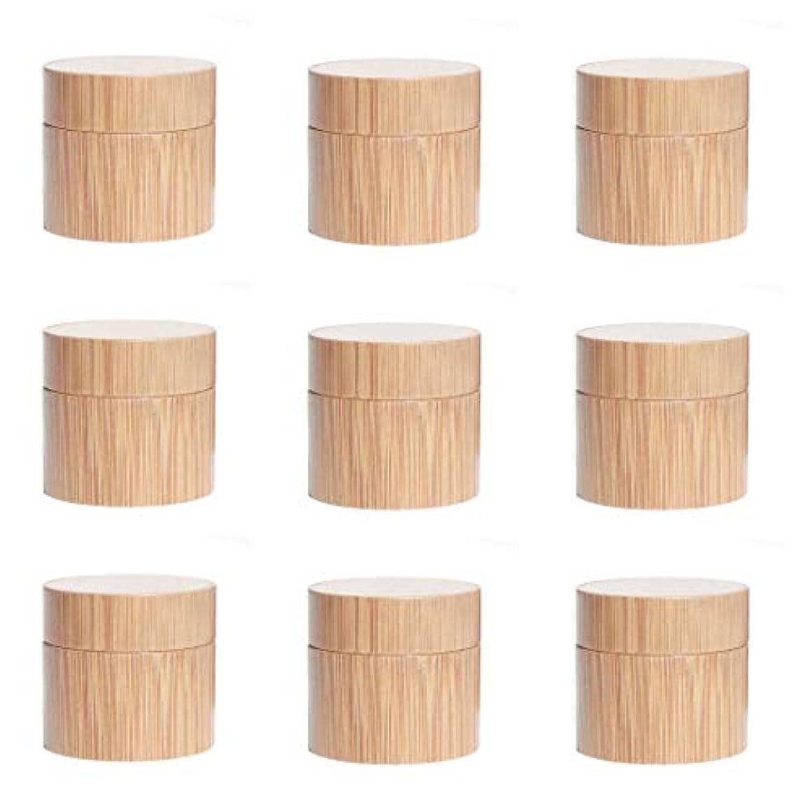 レジ外側吹きさらしYiteng スポイト遮光瓶 アロマオイル 精油 香水やアロマの保存 遮光瓶 小分け用 保存 詰替え 竹製 9本セット (10g)