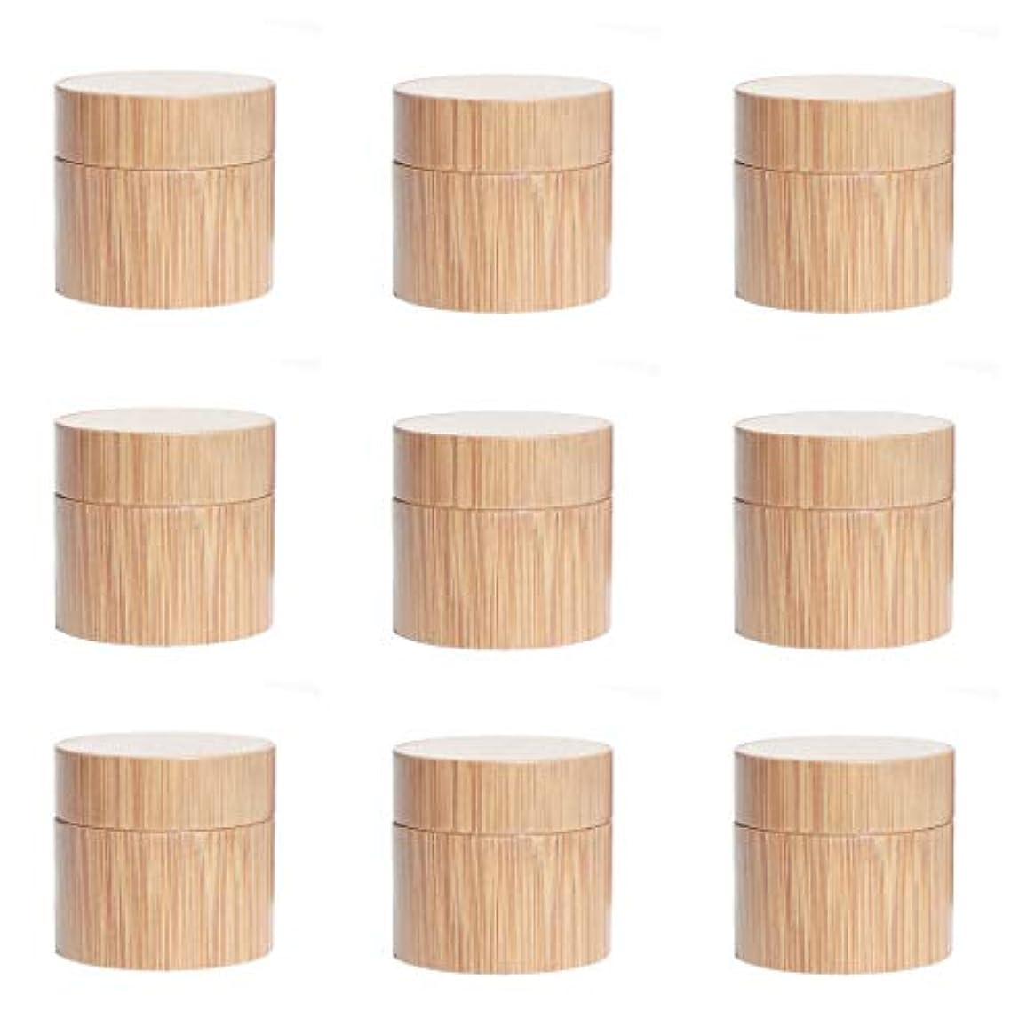 安価なカウンターパート湿ったYiteng スポイト遮光瓶 アロマオイル 精油 香水やアロマの保存 遮光瓶 小分け用 保存 詰替え 竹製 9本セット (5g)