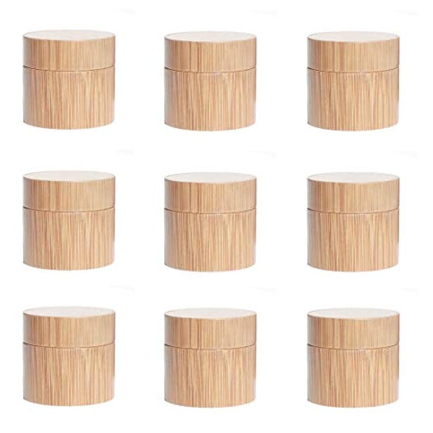 霧テクニカルりんごYiteng スポイト遮光瓶 アロマオイル 精油 香水やアロマの保存 遮光瓶 小分け用 保存 詰替え 竹製 9本セット (5g)