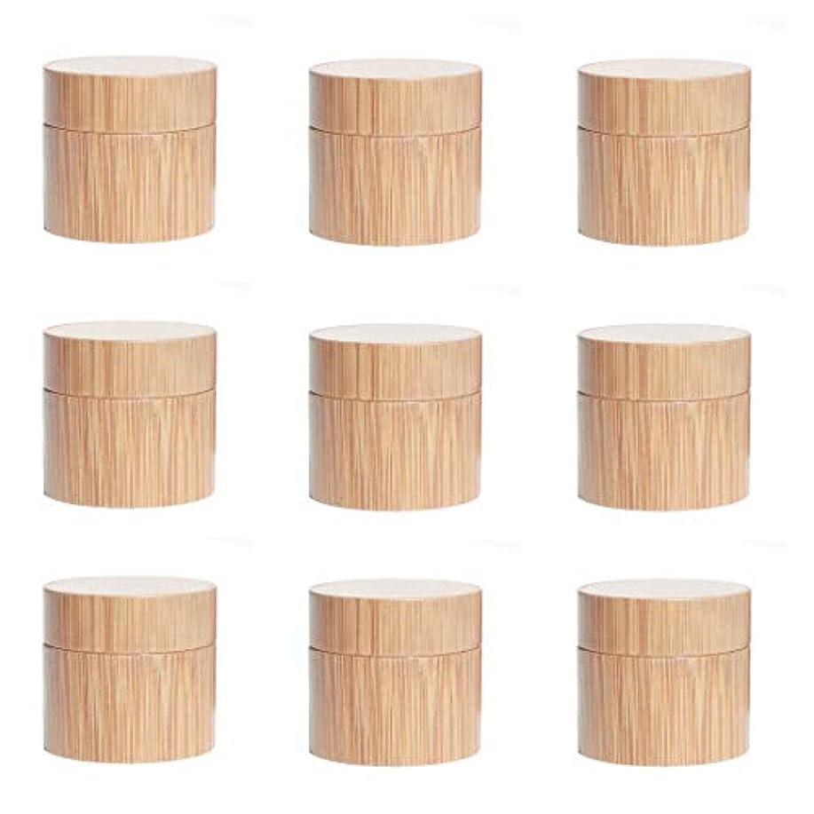 概念早熟ミリメートルYiteng スポイト遮光瓶 アロマオイル 精油 香水やアロマの保存 遮光瓶 小分け用 保存 詰替え 竹製 9本セット (10g)