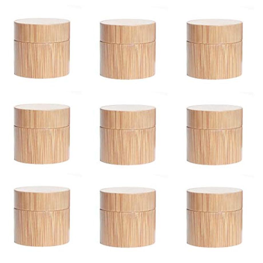 作業めったに傾向があるYiteng スポイト遮光瓶 アロマオイル 精油 香水やアロマの保存 遮光瓶 小分け用 保存 詰替え 竹製 9本セット (10g)