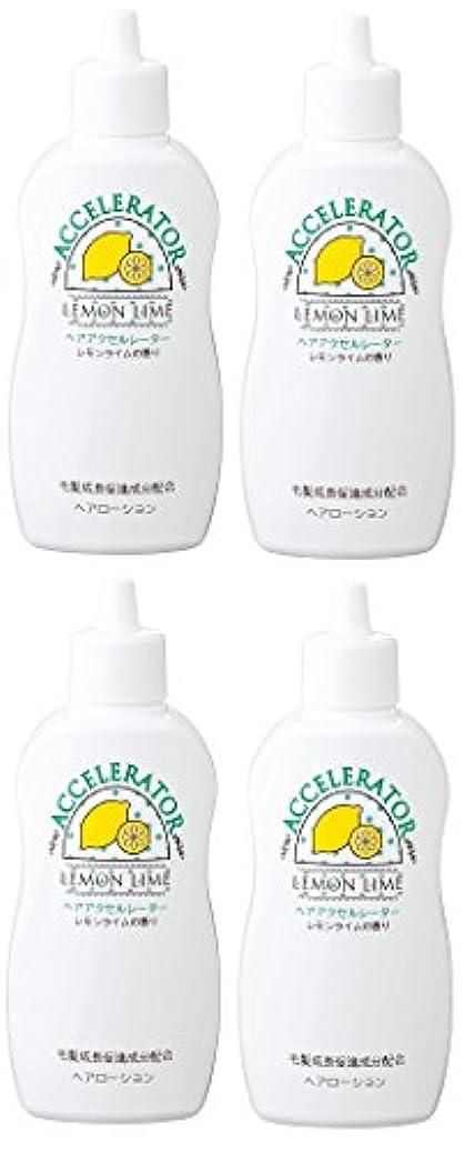明るくする増加する有料【まとめ買い】ヘアアクセルレーターL (レモンライムの香り) 150mL 【医薬部外品】×4個
