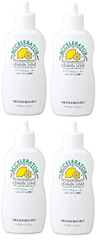 適切な融合霜【まとめ買い】ヘアアクセルレーターL (レモンライムの香り) 150mL 【医薬部外品】×4個