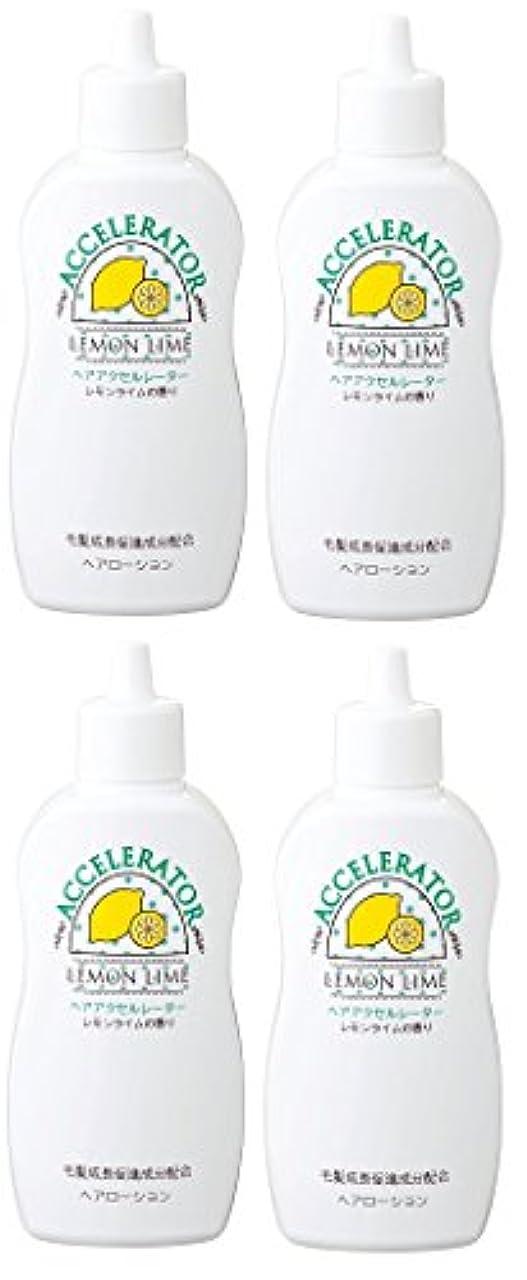 ビートデンプシーペパーミント【まとめ買い】ヘアアクセルレーターL (レモンライムの香り) 150mL 【医薬部外品】×4個