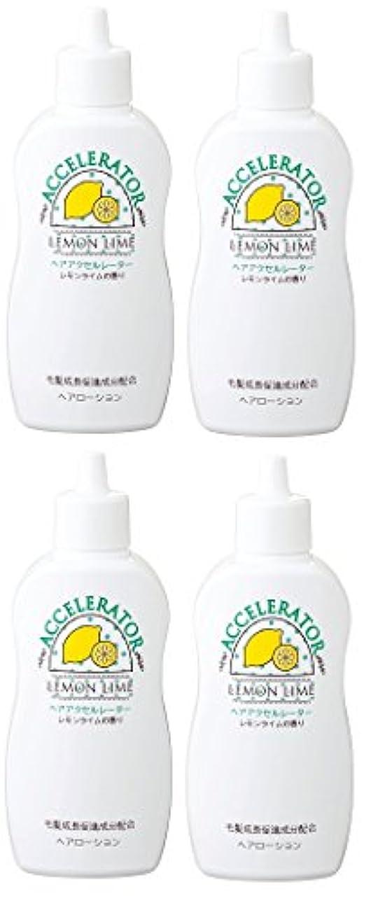 【まとめ買い】ヘアアクセルレーターL (レモンライムの香り) 150mL 【医薬部外品】×4個