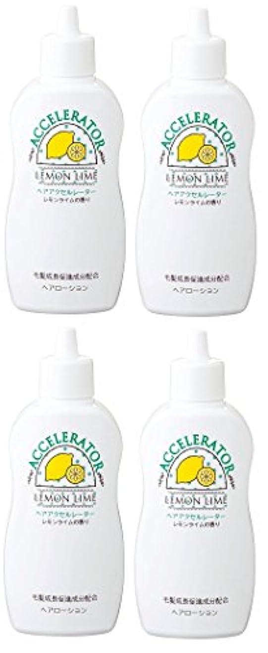 芽悪化させる継承【まとめ買い】ヘアアクセルレーターL (レモンライムの香り) 150mL 【医薬部外品】×4個