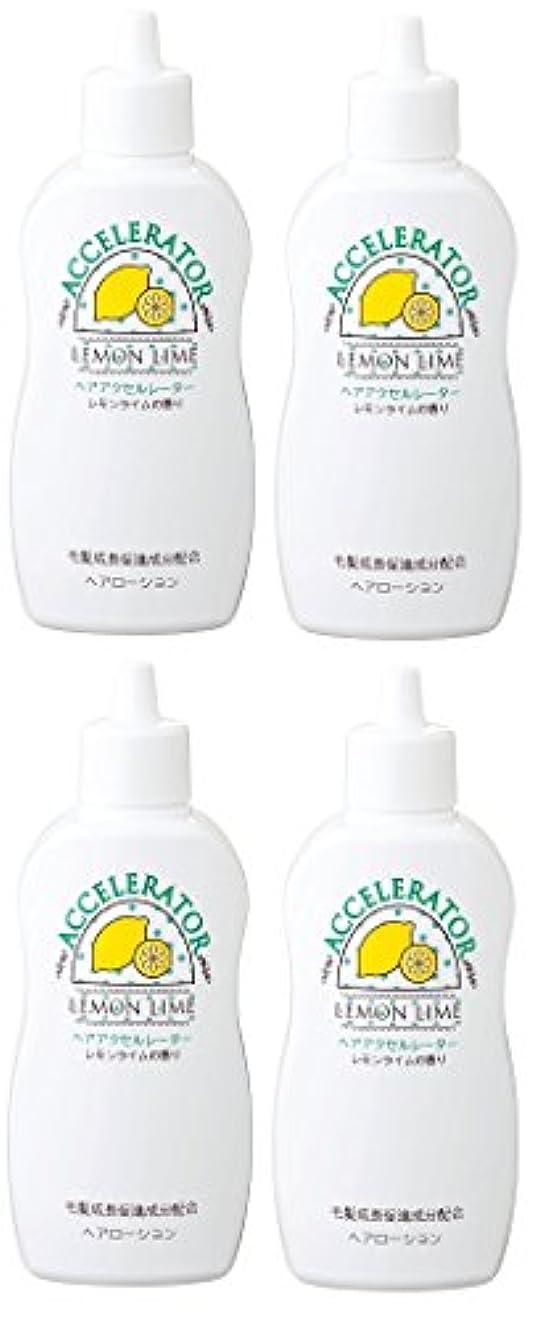 ギター媒染剤のために【まとめ買い】ヘアアクセルレーターL (レモンライムの香り) 150mL 【医薬部外品】×4個