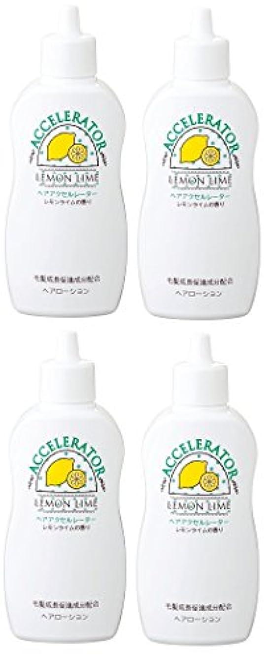 購入ダース人事【まとめ買い】ヘアアクセルレーターL (レモンライムの香り) 150mL 【医薬部外品】×4個