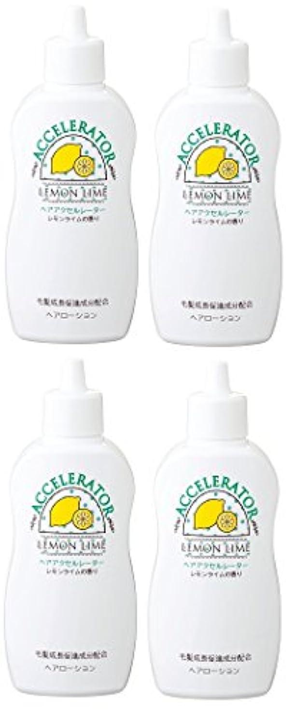 可動式用心着る【まとめ買い】ヘアアクセルレーターL (レモンライムの香り) 150mL 【医薬部外品】×4個