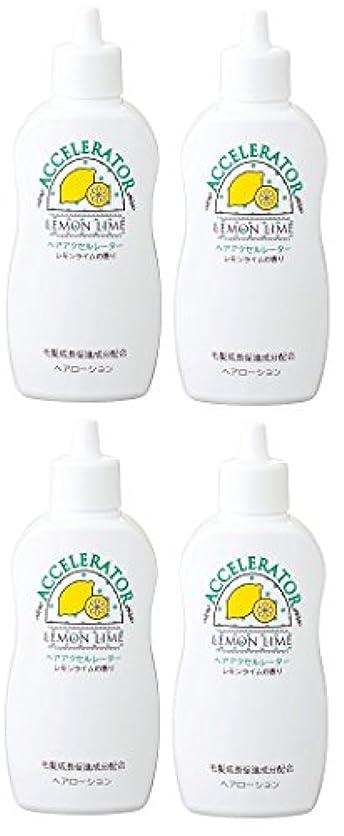 化合物尊敬する盆地【まとめ買い】ヘアアクセルレーターL (レモンライムの香り) 150mL 【医薬部外品】×4個