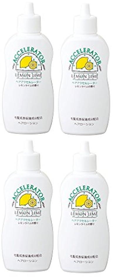 セメント立場締める【まとめ買い】ヘアアクセルレーターL (レモンライムの香り) 150mL 【医薬部外品】×4個