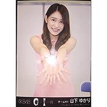 AKB48 0と1の間 劇場盤 特典 生写真 山下ゆかり SKE48 チームKⅡ 1種コンプ
