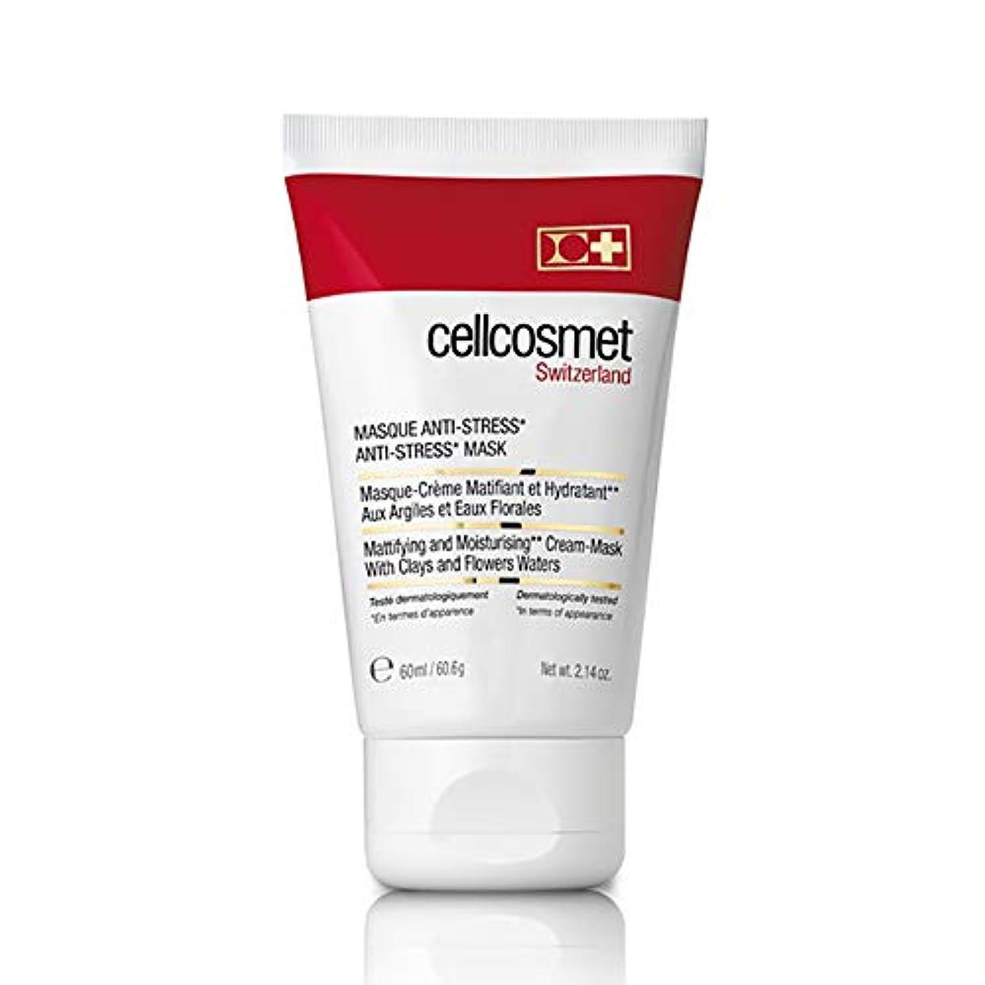 シャッター遷移ネブセルコスメ & セルメン Cellcosmet Anti-Stress Mask - Ideal For Stressed, Sensitive or Reactive Skin 60ml/2.14oz並行輸入品