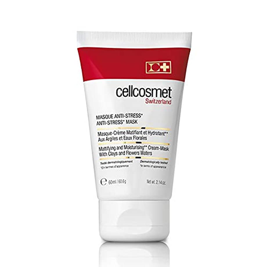 偉業にやにや乱用セルコスメ & セルメン Cellcosmet Anti-Stress Mask - Ideal For Stressed, Sensitive or Reactive Skin 60ml/2.14oz並行輸入品