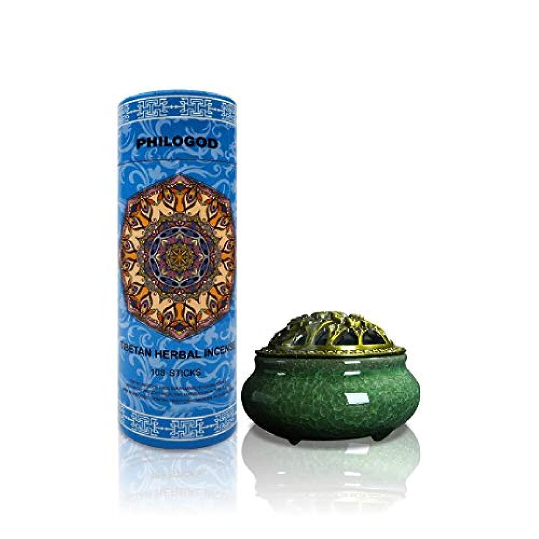 PHILOGOD チベットお香 お供え物 漢方素材 108本入 付加お線香立て 陶磁器の香炉
