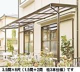 サンキン SSテラス 1.5間×6尺 柱2本仕様 ポリカーボネイト波板5枚(ブロンズ色)付 ブロンズ