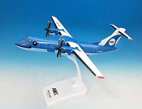 エバーライズ 1/100 ATR-42-600 天草エアライン JA01AM