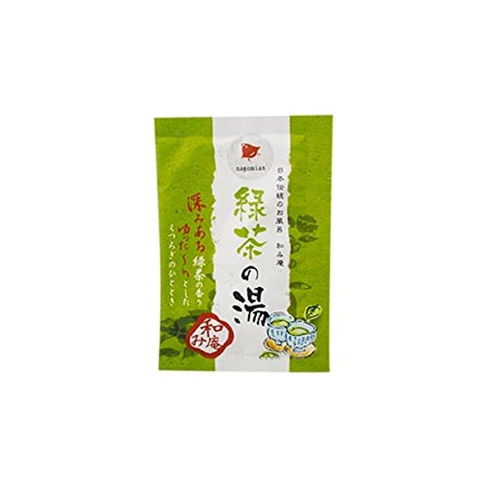 天国カニ歌う和み庵 入浴剤 「緑茶の湯」30個