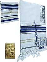 New Covenant Prayer Shawl Tallit English/Hebrew with Matching Case [並行輸入品]