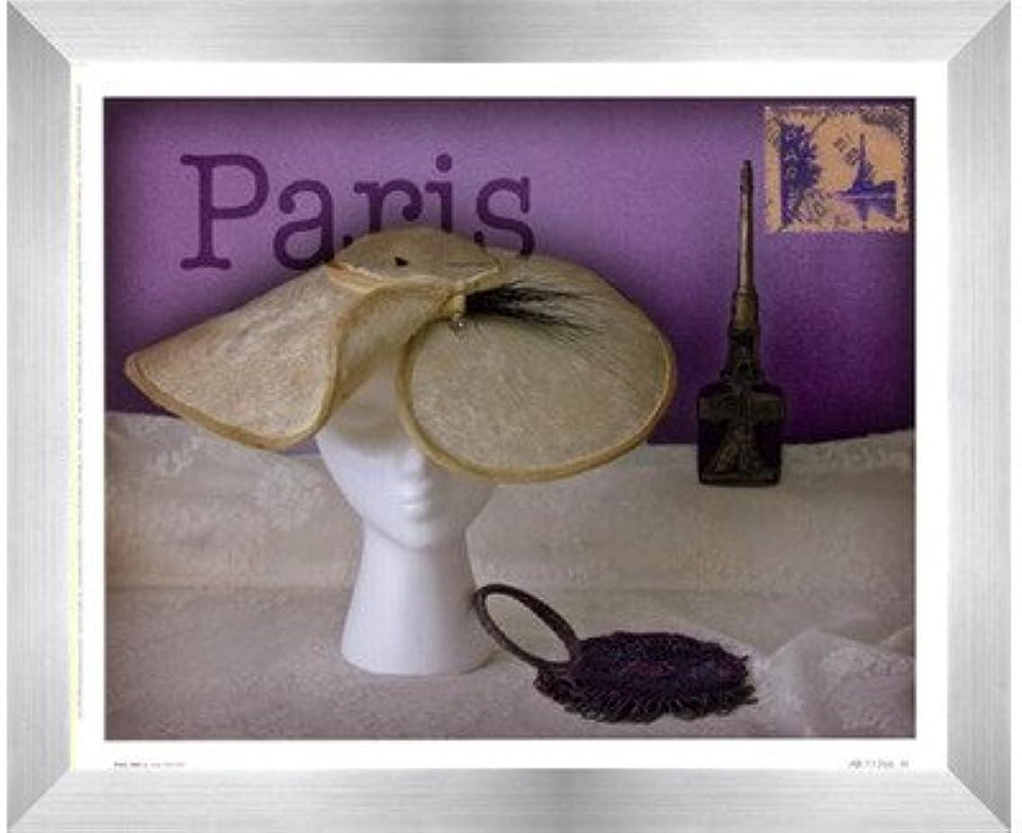 宿泊施設隣接隠すパリ帽子by Judy Mandolf – 11 x 9インチ – アートプリントポスター LE_40509-F9935-11x9