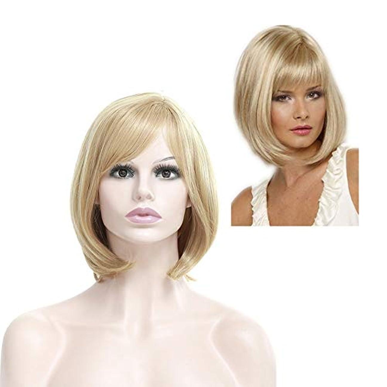 ペルソナよりホイールWASAIO 女性の短い巻き毛のかつらブロンドナチュラルに見えるストレートレディースデイリーヘアウィッグ (色 : Blonde)